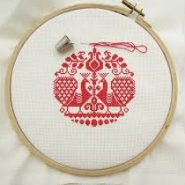 Embroidery Stitch Number Three